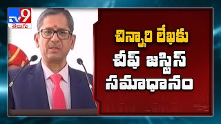 'Thank you, your honour': Class 5 girl writes to CJI Ramana over Covid, gets a reply - TV9 - TV9