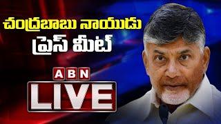 LIVE: Chandrababu Naidu Press Meet LIVE   Sonusood   ABN LIVE - ABNTELUGUTV