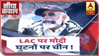 China pulls back troops post PM Modi's visit to Ladakh   Seedha Sawal (06.07.2020) - ABPNEWSTV