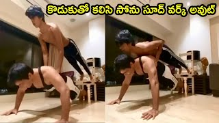 Sonu Sood Gym Workout With Son Eshaan Sood At Home | Sonu Sood House Inside View - RAJSHRITELUGU
