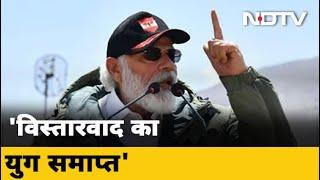 विस्तारवाद का नहीं विकासावाद का समय है : PM Modi - NDTVINDIA
