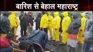 बारिश से बेहाल Maharashtra, PM Modi ने CM Uddhav Thackeray को दिया मदद का भरोसा - NDTVINDIA