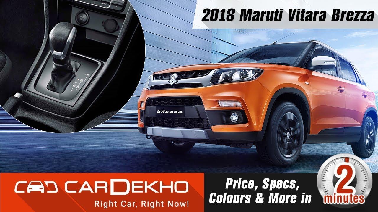 2018 Maruti Vitara Brezza AMT | Price, Specs, Colours and More | #In2Mins