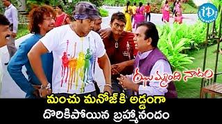 Manchu Manoj blackmails Brahmanandam | Jhummandi Naadam Movie Scenes | Taapsee | Mohan Babu - IDREAMMOVIES