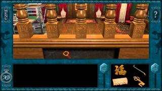 PC Game Walkthrough - Nancy Drew The Message In The Haunted Mansion Part 4