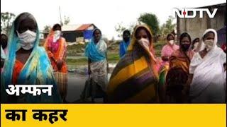 जिंदगियों को पटरी पर वापस लाने की चुनौती - NDTVINDIA