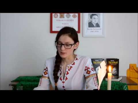 «Евгений Онегин: Татьяна ҫырӑвӗ». Павлова Вера вулать