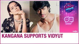 Kangana Ranaut supports Vidyut Jammwal after discrimination in Bollywood industry - ZOOMDEKHO