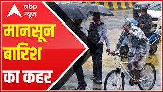 Submerged streets and helpless people of Bihar, UP: Full Report - ABPNEWSTV