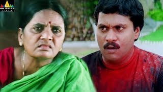 Sunil Best Comedy Scenes Back to Back | Telugu Movie Comedy | Vol 3 | Sri Balaji Video - SRIBALAJIMOVIES