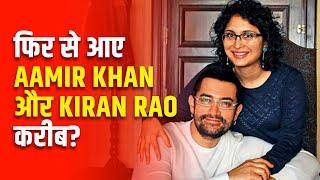Aamir Khan, Kiran Rao with son Azad in Kargil | VIRAL - IANSINDIA