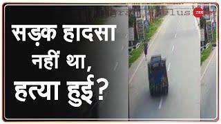 Dhanbad के ADJ Uttam Anand की हत्या के CCTV Footage से सामने आया सच!   Murder Hindi News - ZEENEWS