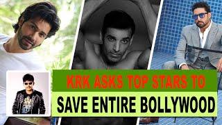 KRK asks Abhishek Bachchan, Varun , Hrithik Roshan to 'save entire Bollywood' by acting in his film - BOLLYWOODCOUNTRY
