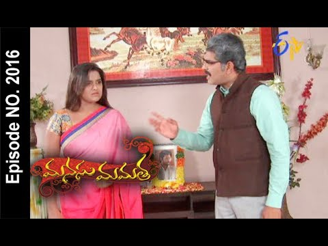 Manasu Mamata | 8th July 2017| Full Episode No 2016 | ETV Telugu | cinevedika.com