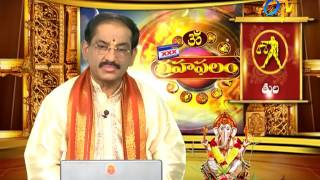 Subhamastu  22nd March 2017