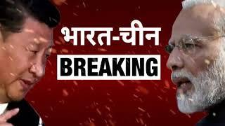 America said On India-China Border Tension:चीन की कम्युनिटेस पार्टी का असली चेहरा दिखा - अमेरिका - ITVNEWSINDIA