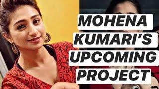 Here's is what is Yeh Rishta Kya Kehlata Hai actress, Mohena Kumari's upcoming project | Checkout! - TELLYCHAKKAR