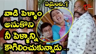 MS Narayana Comedy Scenes | Telugu Movie Comedy Scenes | TeluguOne - TELUGUONE