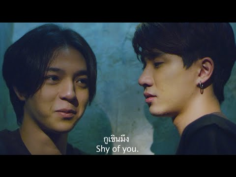 Teaser-MV-เหตุผลที่ฉันไม่กลับม
