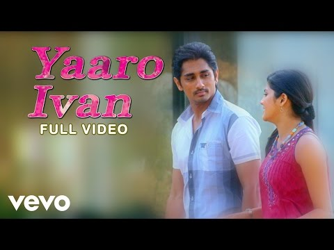 Yaaro Ivan Full Song With Lyrics, Udhayam NH4 Movie Song