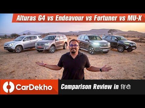 Mahindra Alturas vs Ford Endeavour vs Toyota Fortuner vs Isuzu MU-X:    ?|CarDekho.com