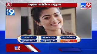 Happy Birthday Dhanush | Top 9 News | Tollywood News  - TV9 - TV9