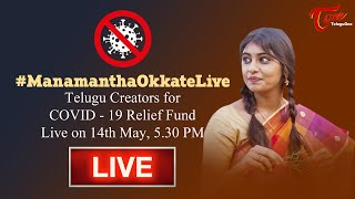 #ManamanthaOkkateLive | Eating Raw Vegetables | Praneetha | TeluguOne - TELUGUONE