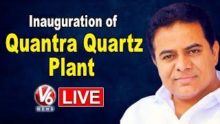Minister KTR LIVE | Inauguration of Quantra Quartz At Rangareddy District | V6 News - V6NEWSTELUGU