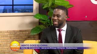 Schwarzman Scholars: Jamaica's Jevon Minto to Study in China | Sunrise | CVMTV