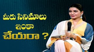 Samantha Funny Conversation With Allu Aravind | Sam Jam Celebrity Talk Show | Nandini Reddy - IGTELUGU