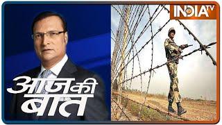 Aaj Ki Baat With Rajat Sharma, 2nd July: कश्मीर पर पाकिस्तान की हर चाल फेल करेंगे - INDIATV