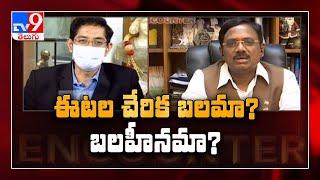 Ex MP Vivek in Encounter with Murali Krishna - TV9 - TV9