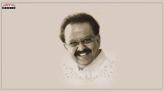 Tribute To S. P. Balasubrahmanyam Gaaru || Aditya Music - ADITYAMUSIC