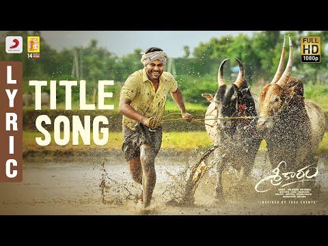 Sreekaram - Title Tracks Lyric | Sharwanand | Kishor B | Mickey J. Meyer