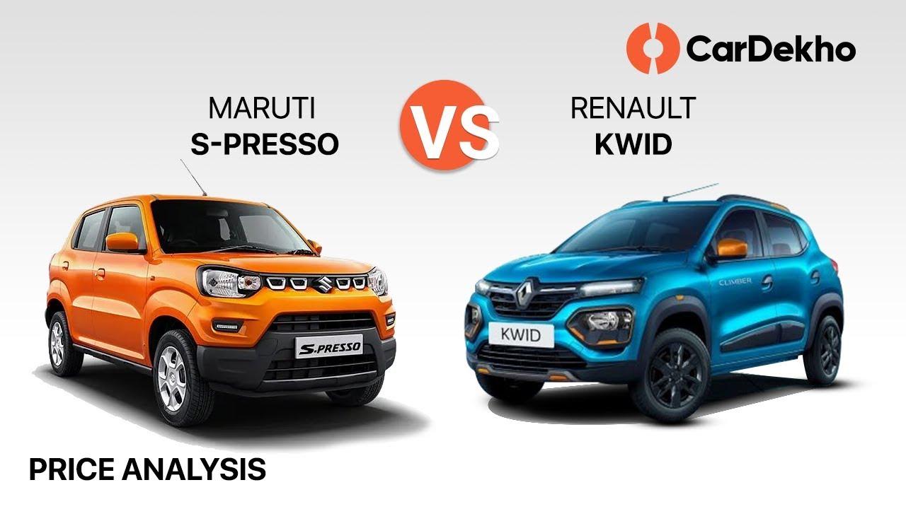 Maruti S-Presso Vs Renault Kwid   Price Analysis   CarDekho.com