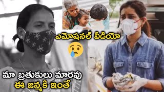 Actress Raashi Khanna Helping Poor Families In This Pandemic Situation | TFPC - TFPC