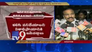 Nandyala Bypoll candidate : Shilpa leaves it to Chandrababu