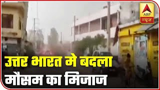 Rain rescues north India from sweltering heat - ABPNEWSTV