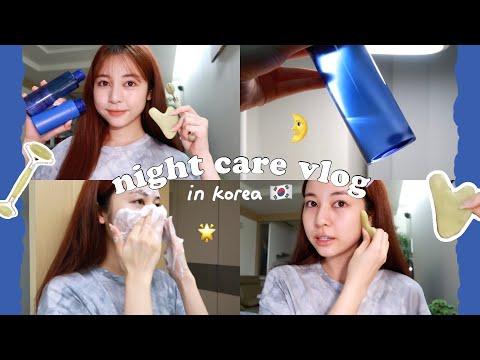 🌙-night-care-vlog-ล้างหน้าทาคร