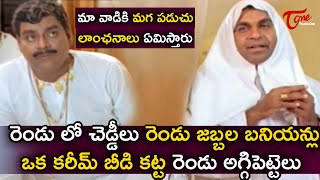 Brahmanandam Comedy Scenes | Ultimate Movie Scene | TeluguOne - TELUGUONE