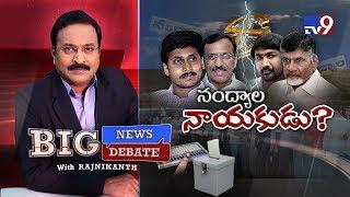 #BigNewsBigDebate-Who will win Nandyal Bypoll?
