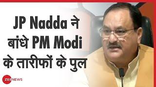 JP Nadda: PM Modi की दूरदर्शी नीतियों से लोकतंत्र को नई दिशा मिली - ZEENEWS