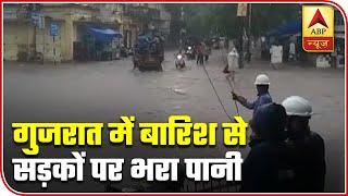Incessant rain leads to water logging in Gujarat   Monsoon Top 10 - ABPNEWSTV