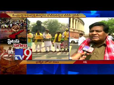 connectYoutube - TDP MP Siva Prasad stages protest in Sanitary Worker Getup at Parliament - TV9