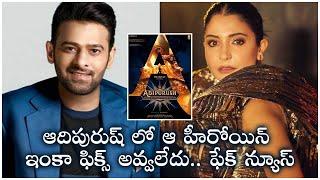 Anushka Sharma is Not a Prabhas Adipurush Heroine its Fake News   TFPC - TFPC