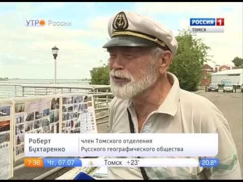 Томские путешественники разрабатывают новые водные экскурсионные походы