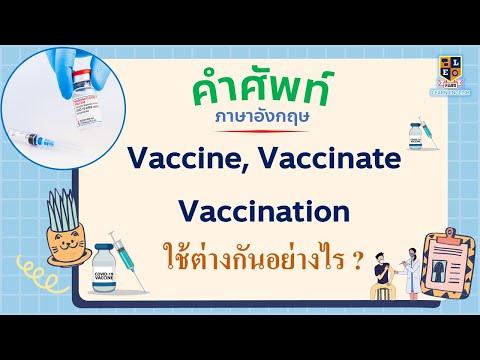 Vaccine,-Vaccinate,-Vaccinatio