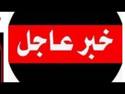 عاجل ‼️فتحي بلزرق يتحدث عن قو  هائلة من جنوب اليمن إلى مأرب  صنعاء قريبة معلومات وتفاصيل 🔴