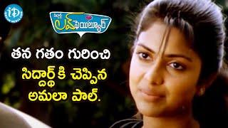 Amala Paul reveals her flashback | Love Failure Movie Scenes | Siddharath | Balaji Mohan | Thaman S - IDREAMMOVIES
