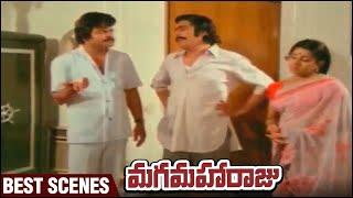 Maga Maharaju Movie Scenes | Chiranjeevi | Suhasini | Rao Gopal Rao | Rajshri Telugu - RAJSHRITELUGU